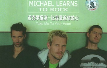 《吻别》英文版《Take me to your heart》的歌词赏析